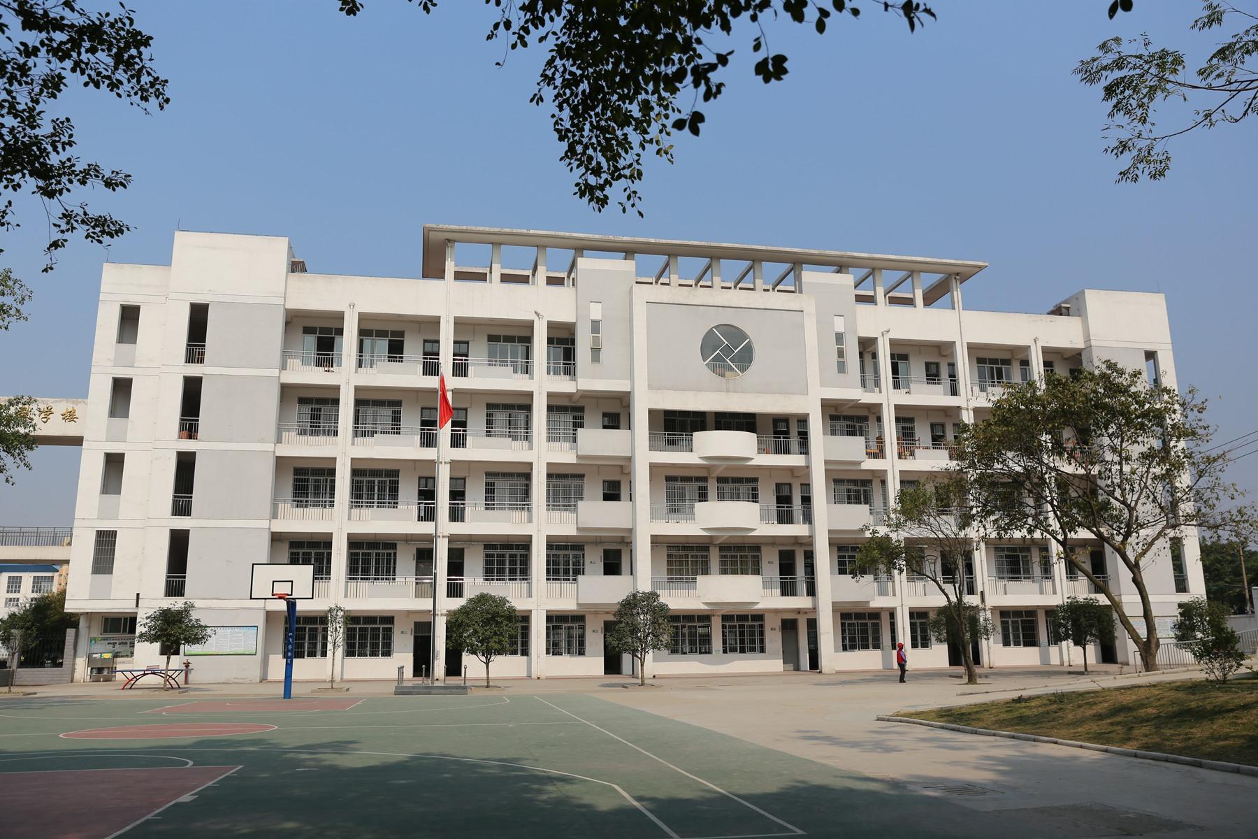 二号教学楼